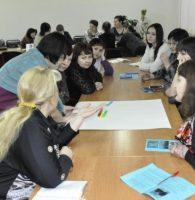 «Российское движение школьников» 2
