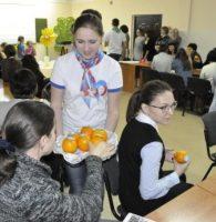 «Российское движение школьников» 3