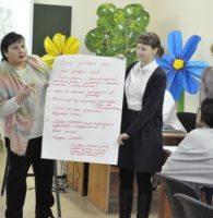 «Российское движение школьников» 5