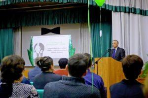 Городская конференция отцов «Нравственные уроки семьи – нравственные уроки жизни»