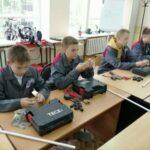 Современная школа 1