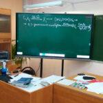 Цифровая-образовательная-среда-1