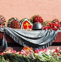 03 декабря – День Неизвестного солдата