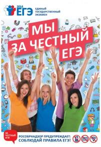 in_img_20111_5