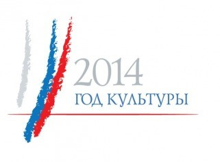 http://tko-tobolsk.info/files/2014/03/omfspk2014_1.jpg