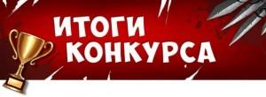 oiokpbidirmpn2014-1